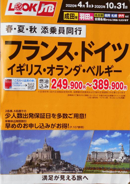 f:id:Ippo-san:20191227085529p:plain