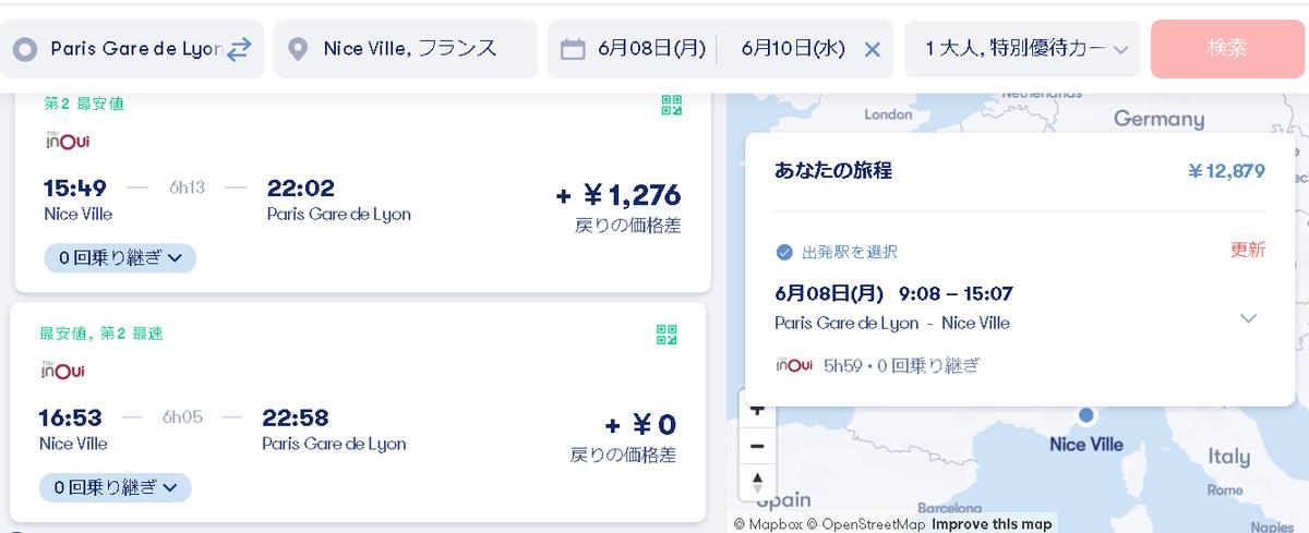 f:id:Ippo-san:20200314211115p:plain