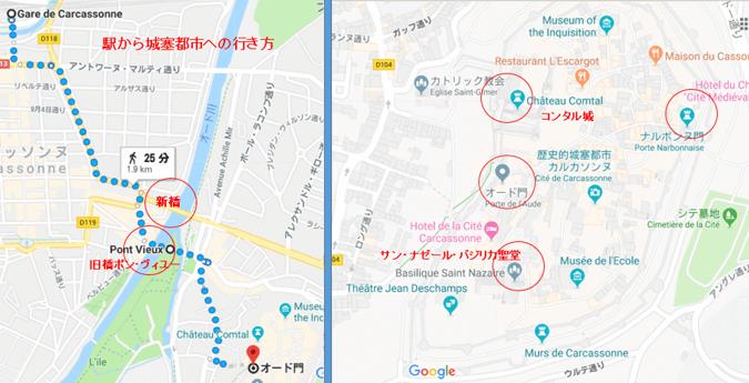 f:id:Ippo-san:20200606085631p:plain