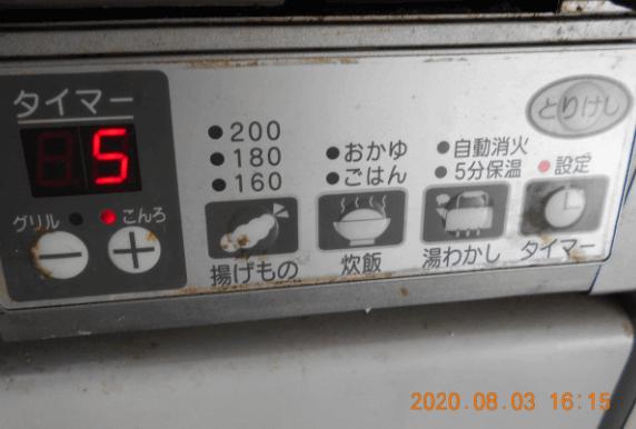 f:id:Ippo-san:20200803170613p:plain