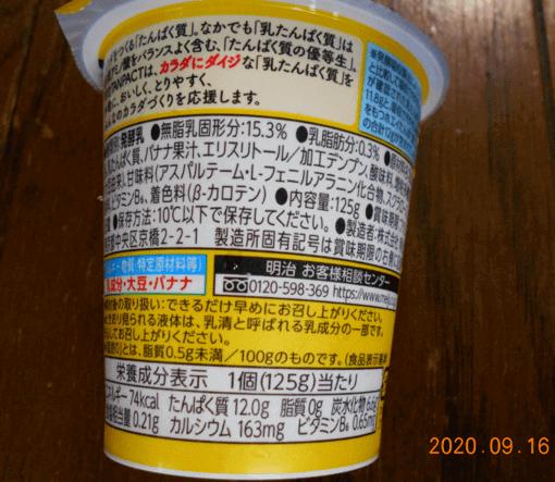 f:id:Ippo-san:20200917060021p:plain