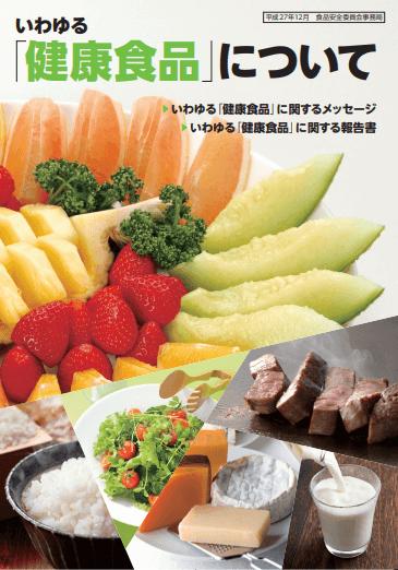 f:id:Ippo-san:20201011000909p:plain