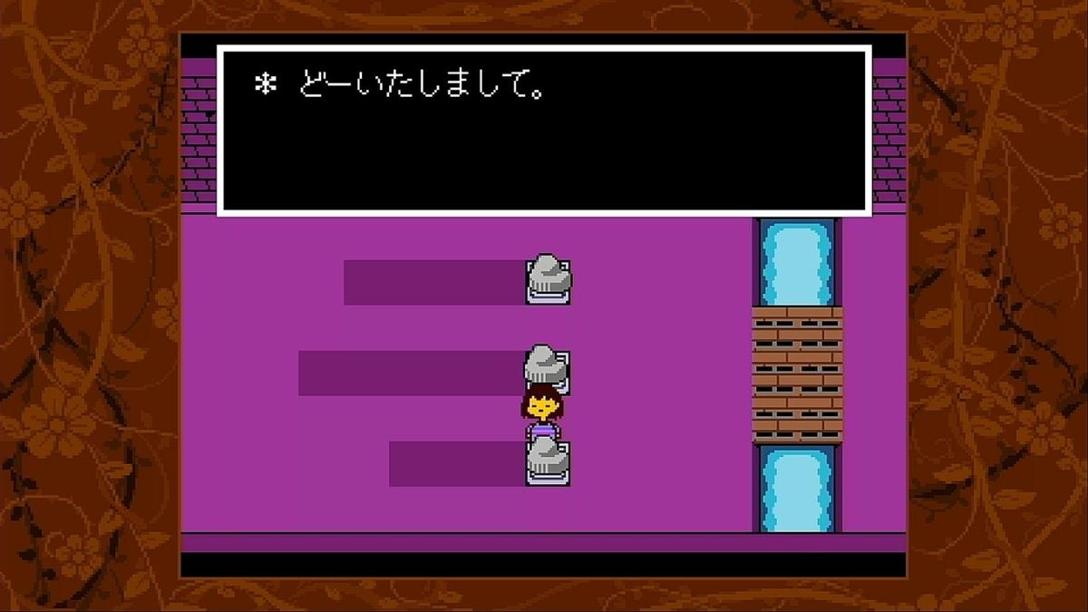 f:id:Iroha1211:20200314060958j:plain
