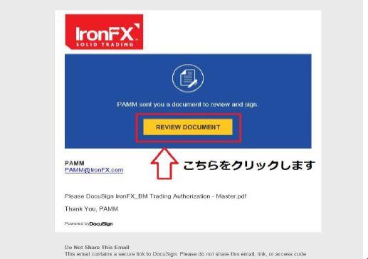 f:id:IronFX:20200721150818j:plain