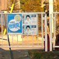 [公共物][道路][ポスター][社民党]20080106 町田市内