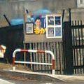 [民地][ポスター][民主党][無断掲出][都市機構]20080112 町田市内