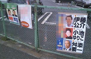 20090320町田市内