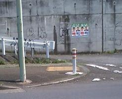 20090329町田市内