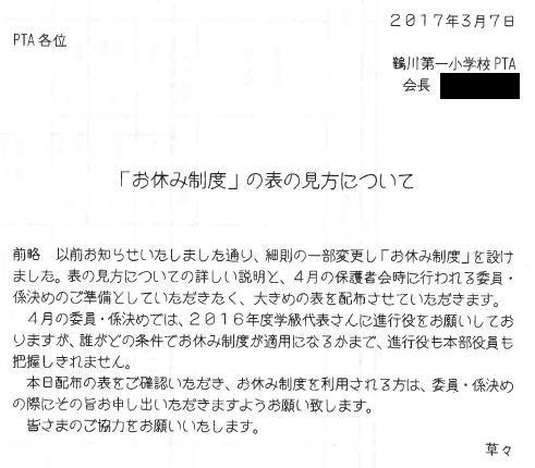 f:id:IshidaTsuyoshi:20170318065032p:image:h342
