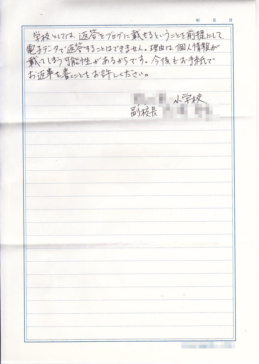 f:id:IshidaTsuyoshi:20170331060550p:image