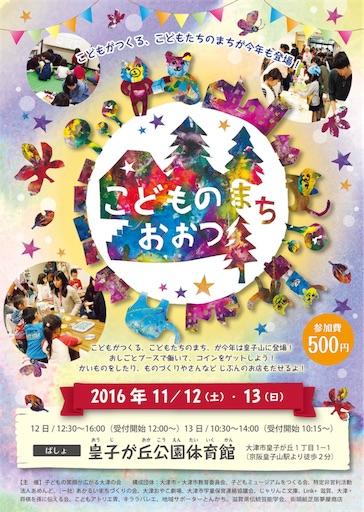 f:id:IshidayasunariART:20161129193218j:image
