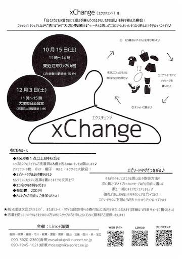 f:id:IshidayasunariART:20161204123908j:image