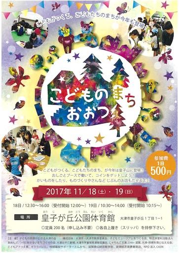 f:id:IshidayasunariART:20171116090215j:image