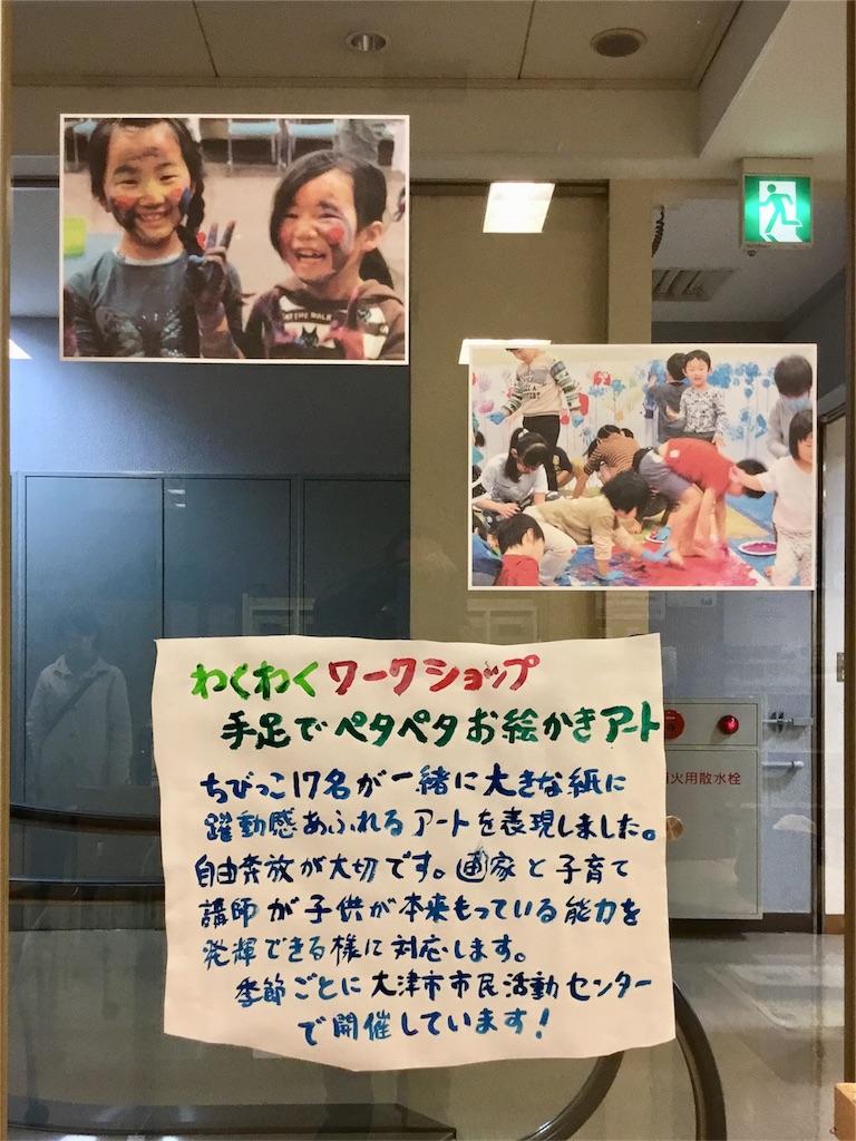 f:id:IshidayasunariART:20180316115348j:image