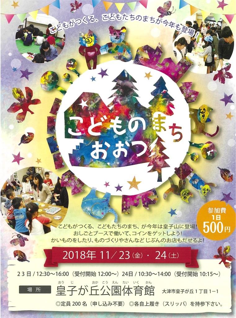 f:id:IshidayasunariART:20181114190242j:image