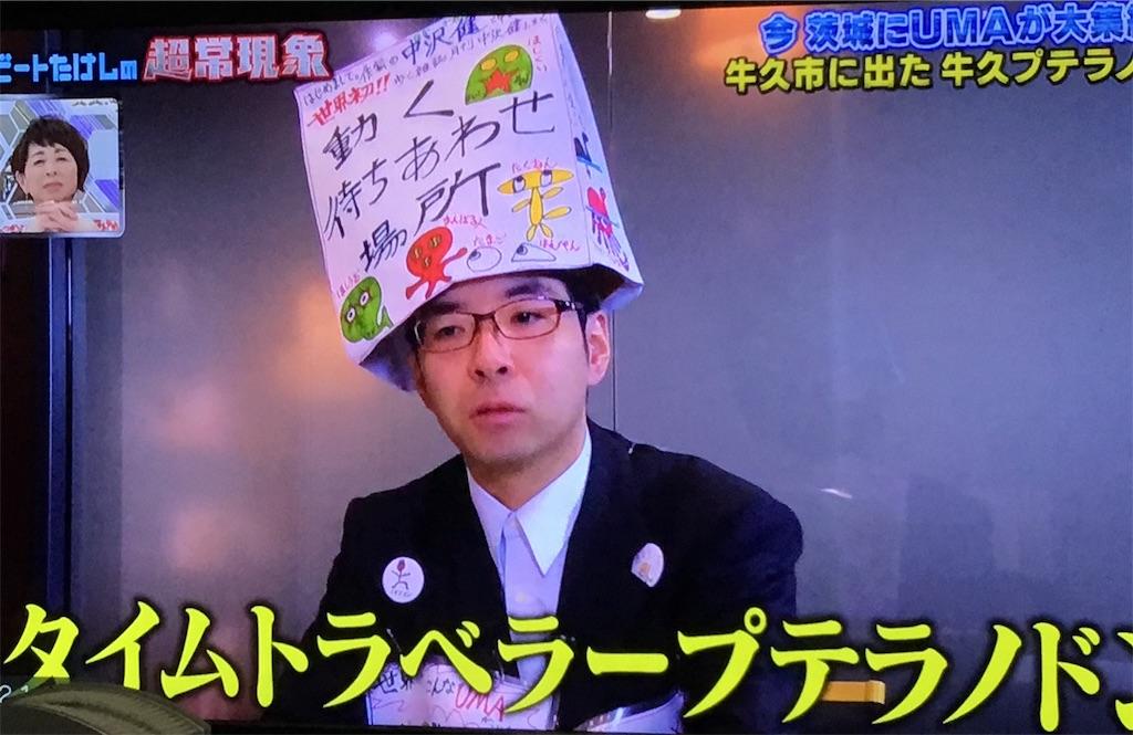 f:id:IshidayasunariART:20181222210529j:image