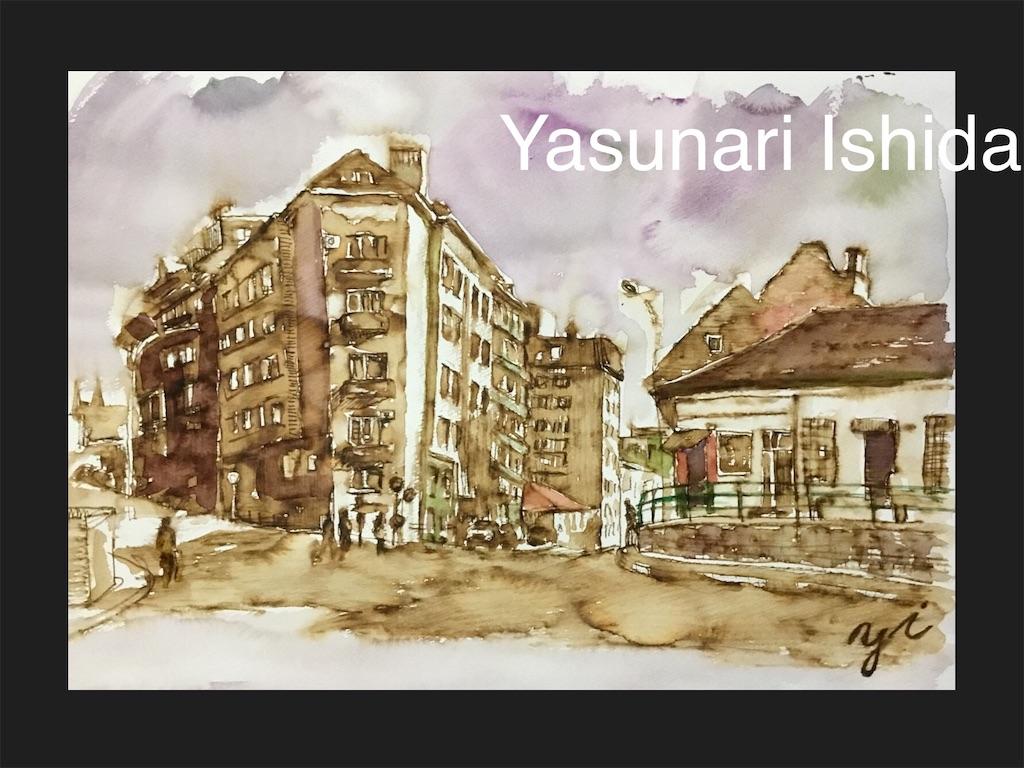 f:id:IshidayasunariART:20181229141309j:image