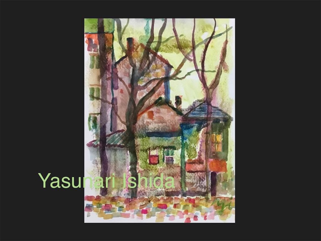 f:id:IshidayasunariART:20190111013217j:image