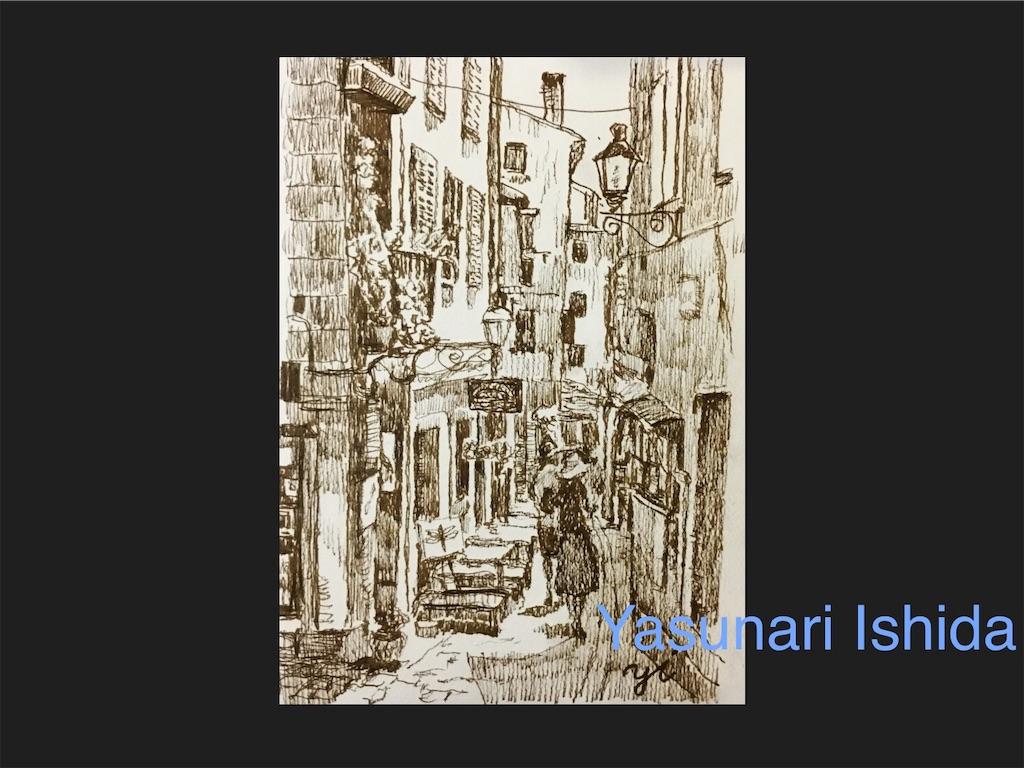 f:id:IshidayasunariART:20190111013242j:image