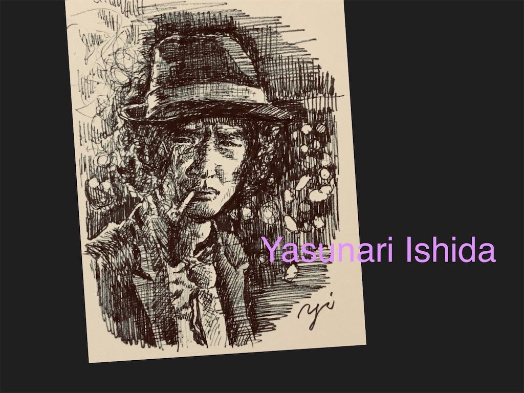 f:id:IshidayasunariART:20190312222756j:image