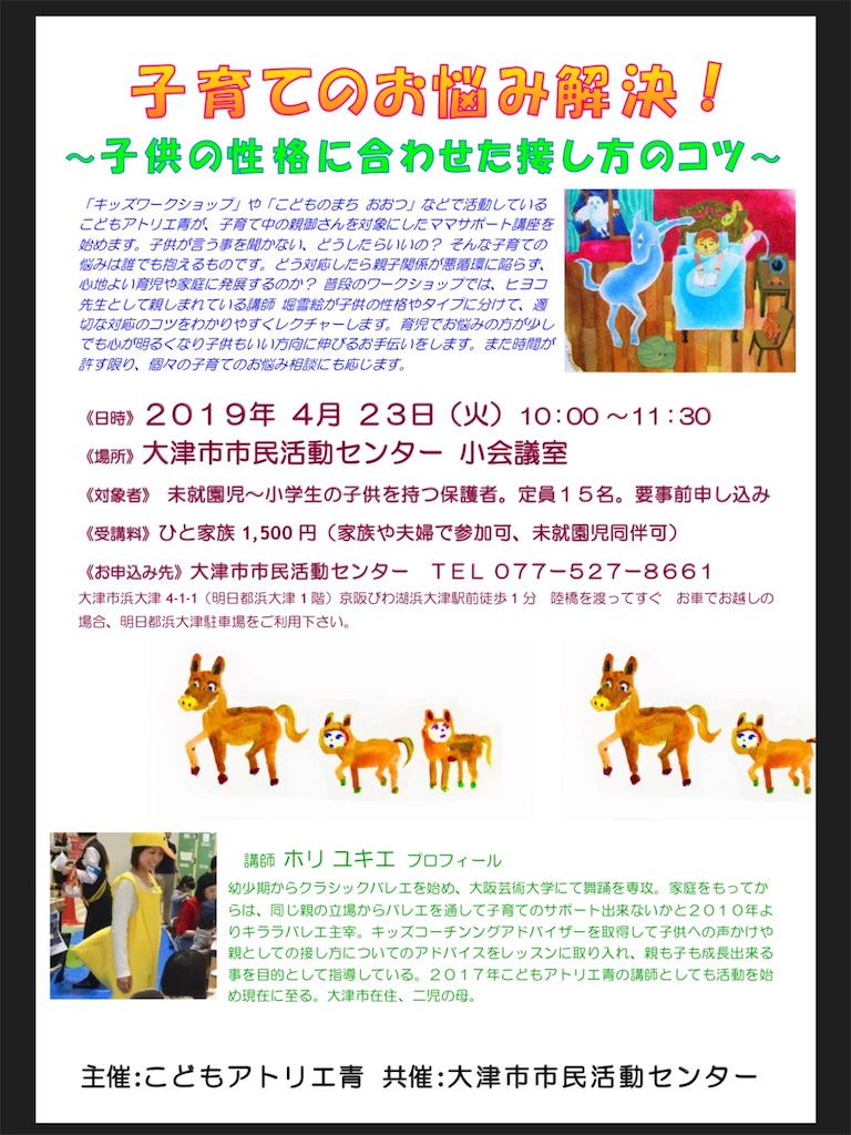 f:id:IshidayasunariART:20190406001345j:image