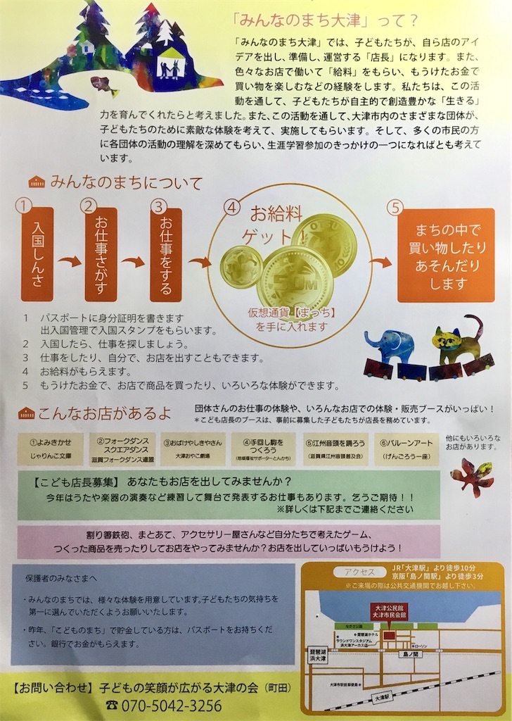 f:id:IshidayasunariART:20190526231142j:image