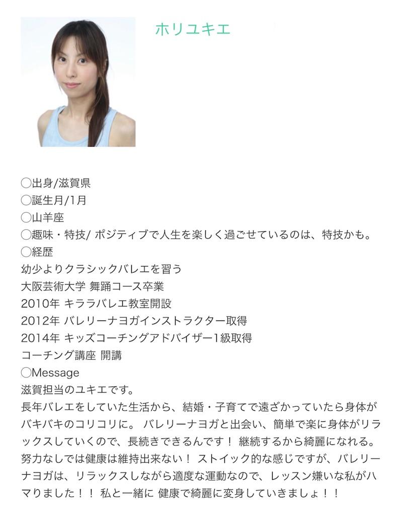 f:id:IshidayasunariART:20200910225424j:image