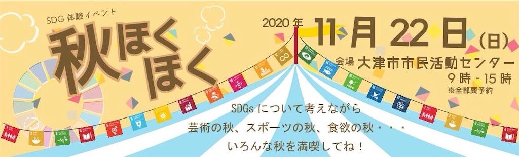 f:id:IshidayasunariART:20201025230642j:image