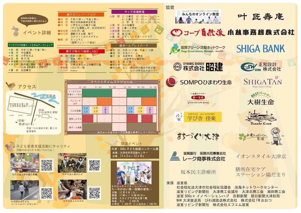 f:id:IshidayasunariART:20201103232541j:image
