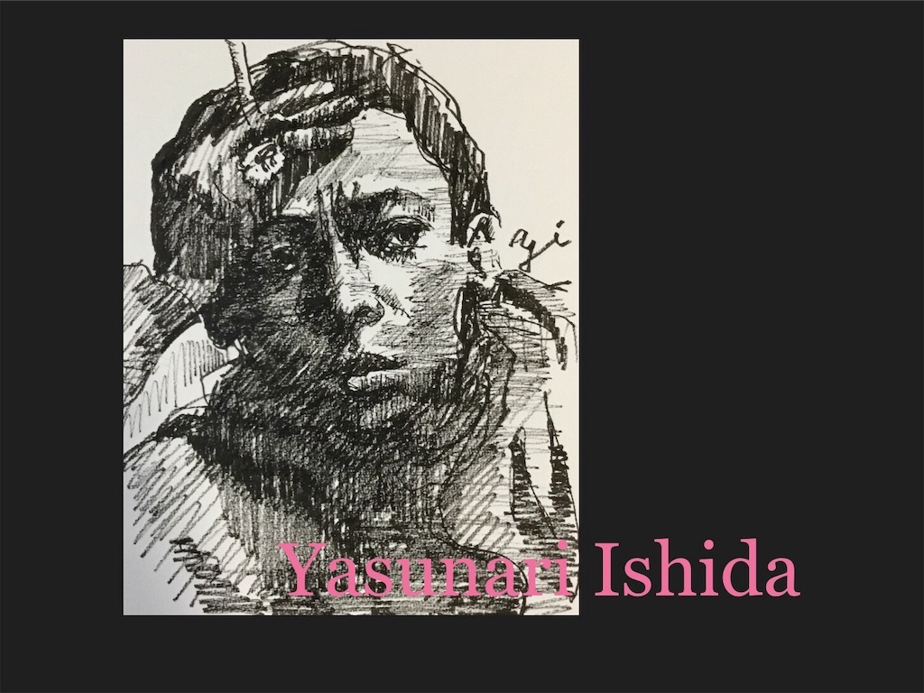 f:id:IshidayasunariART:20210802212321j:image