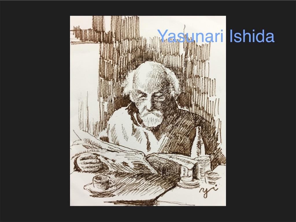 f:id:IshidayasunariART:20210802212521j:image