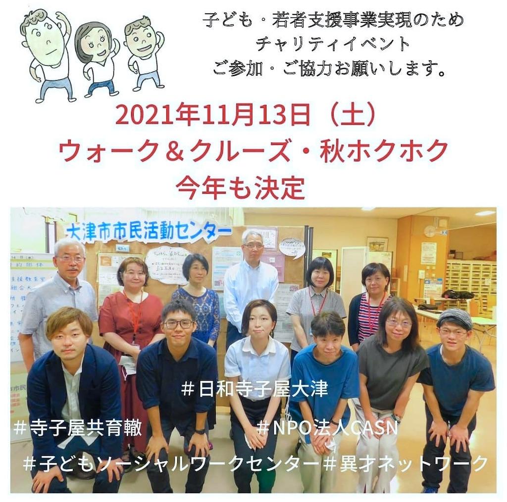 f:id:IshidayasunariART:20210925192413j:image