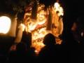 2009祭 新居浜 太鼓台 2