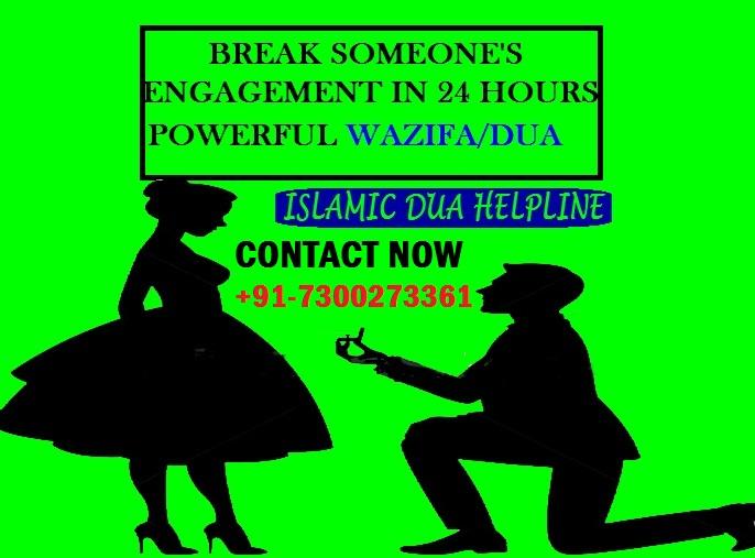 f:id:Islamicduahelpline:20180518002141j:plain