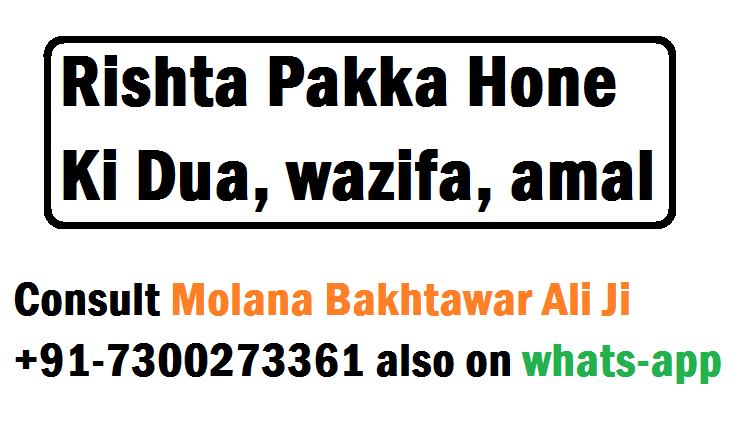 f:id:Islamicduahelpline:20180603172704p:plain