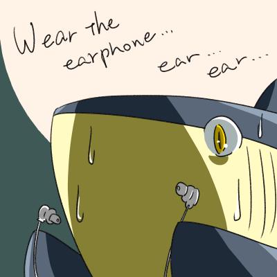 耳はどこだ