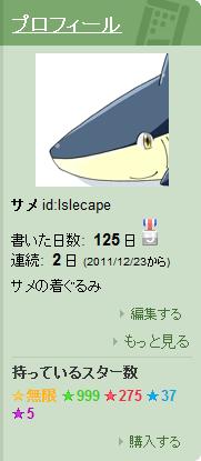 20111225173258