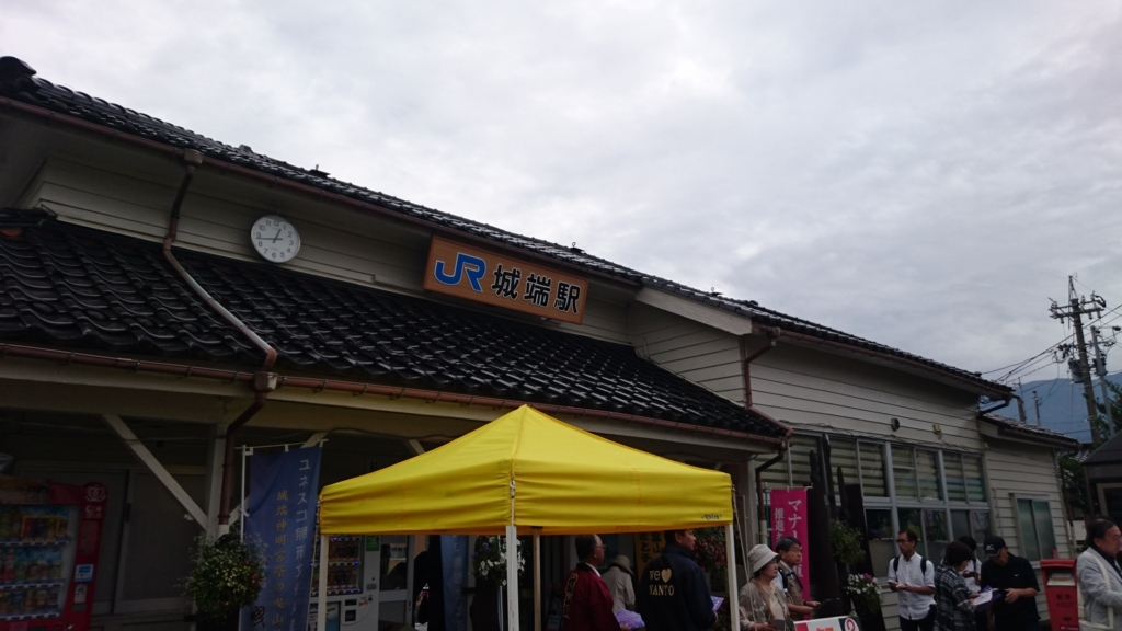 f:id:Isurugi_Yoriharu:20170918200201j:plain