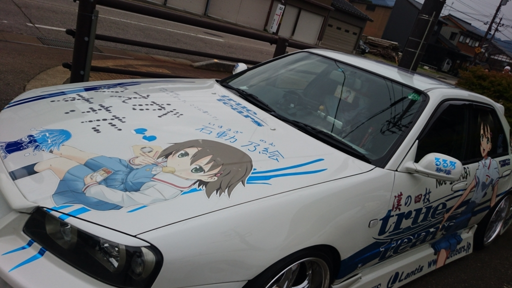 f:id:Isurugi_Yoriharu:20170918200338j:plain