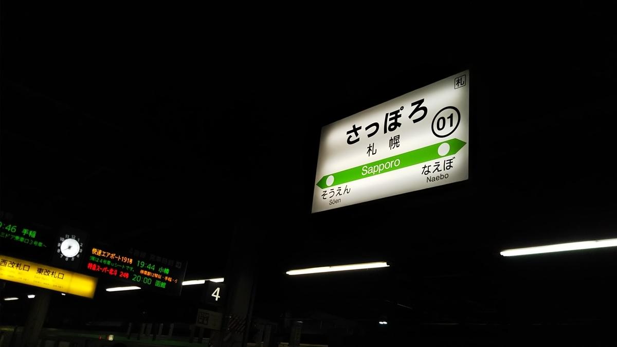 f:id:Isurugi_Yoriharu:20190531231946j:plain