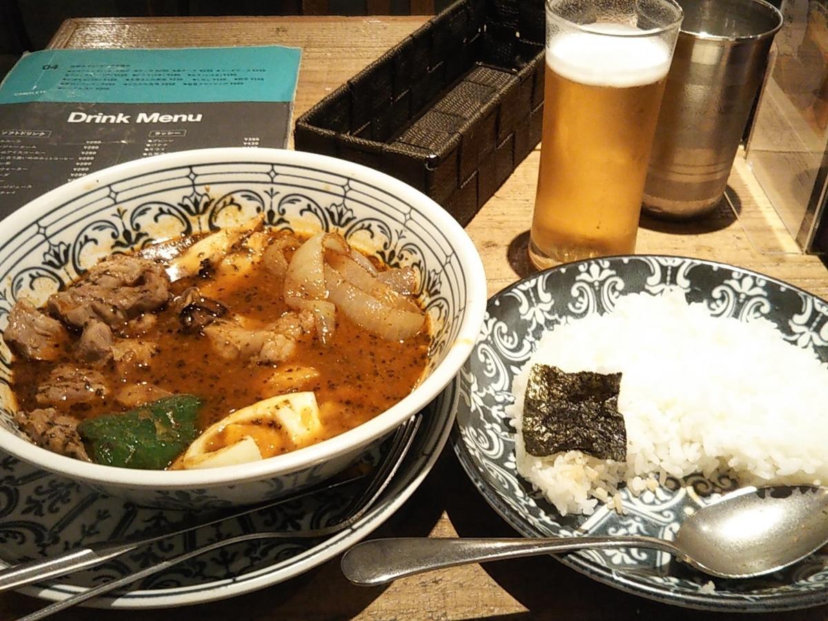 f:id:Isurugi_Yoriharu:20190531232212j:plain