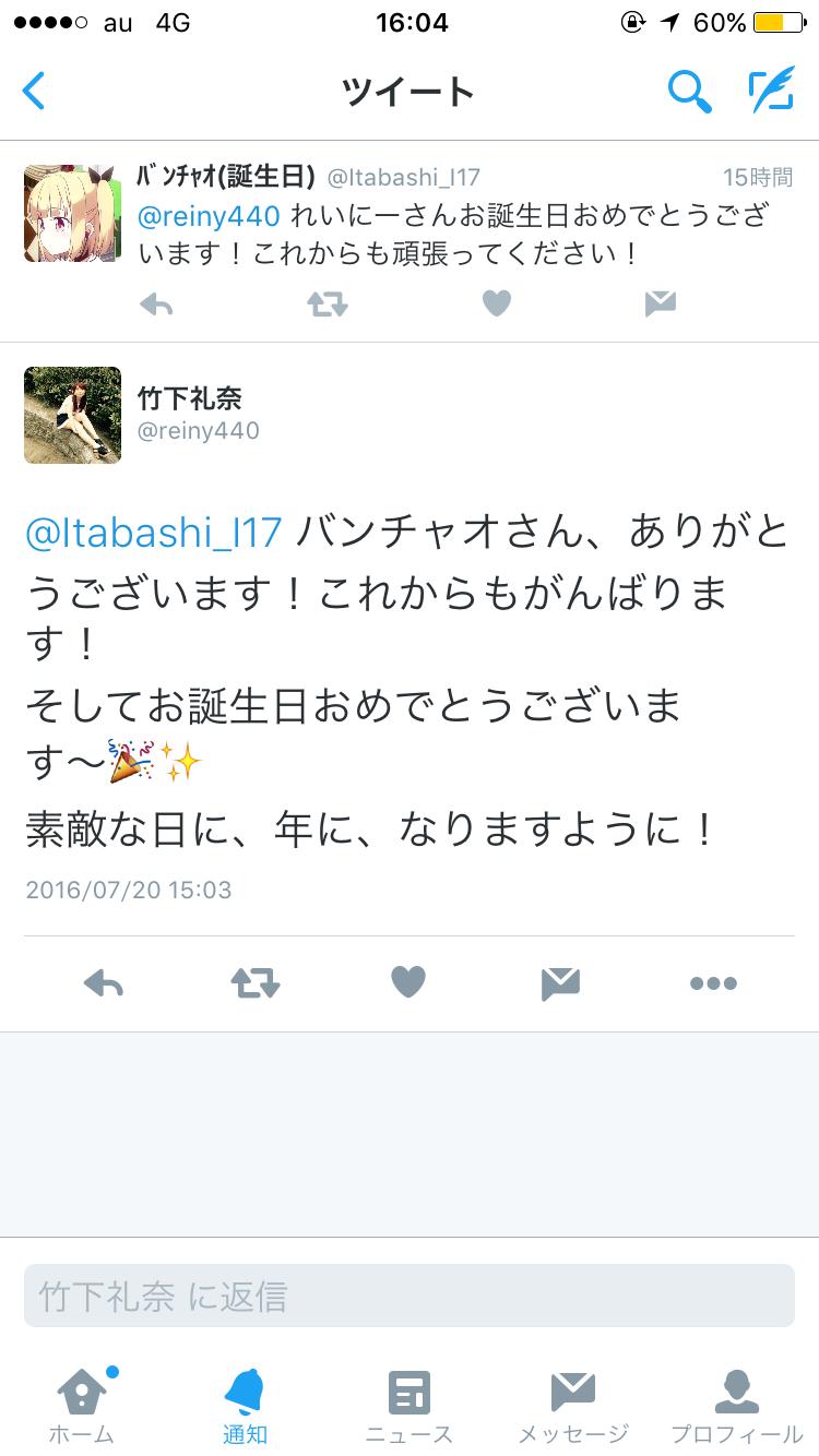 f:id:Itabashi_I17:20160725183002p:image