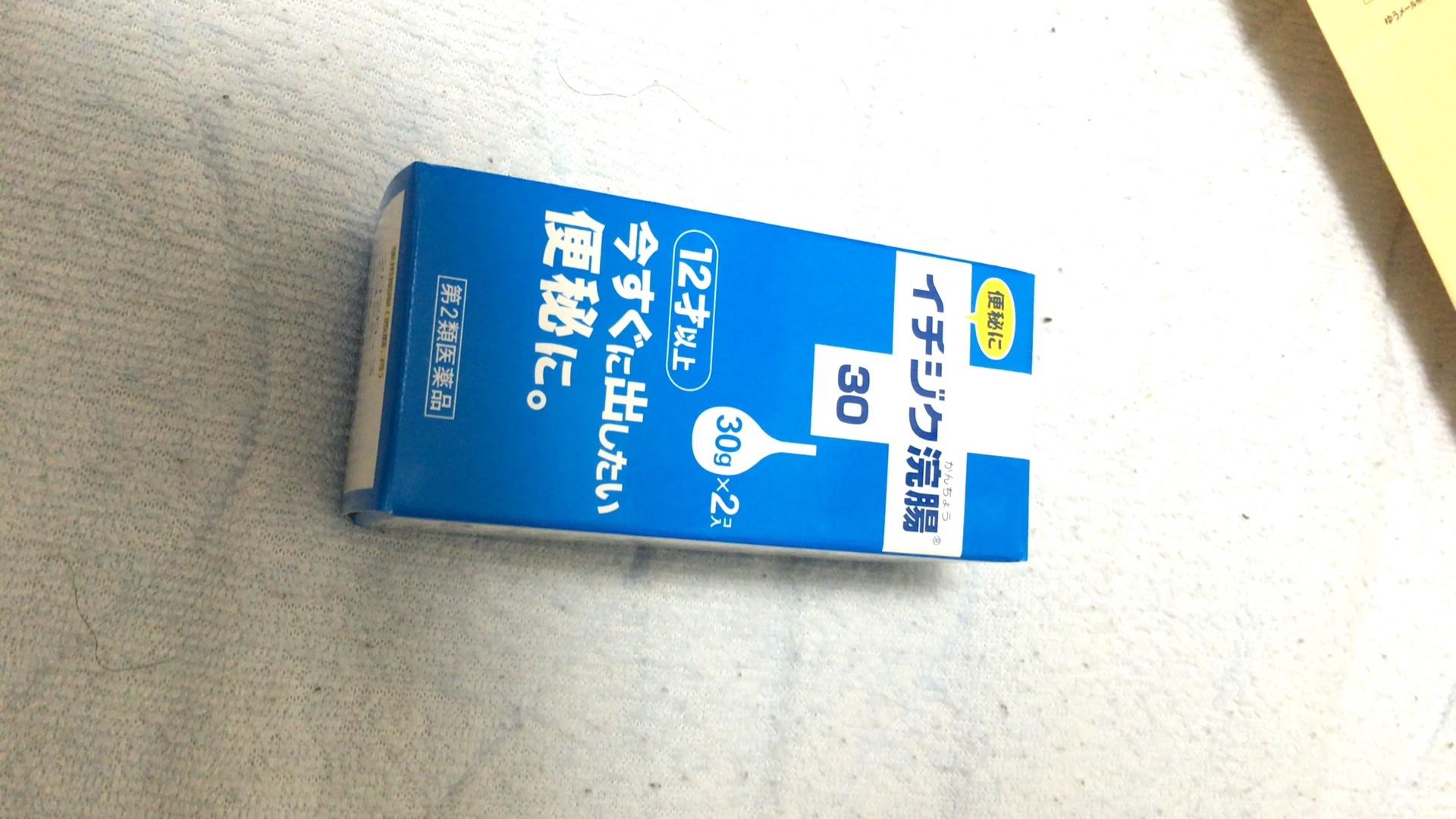 f:id:Itabashi_I17:20160725183050j:image