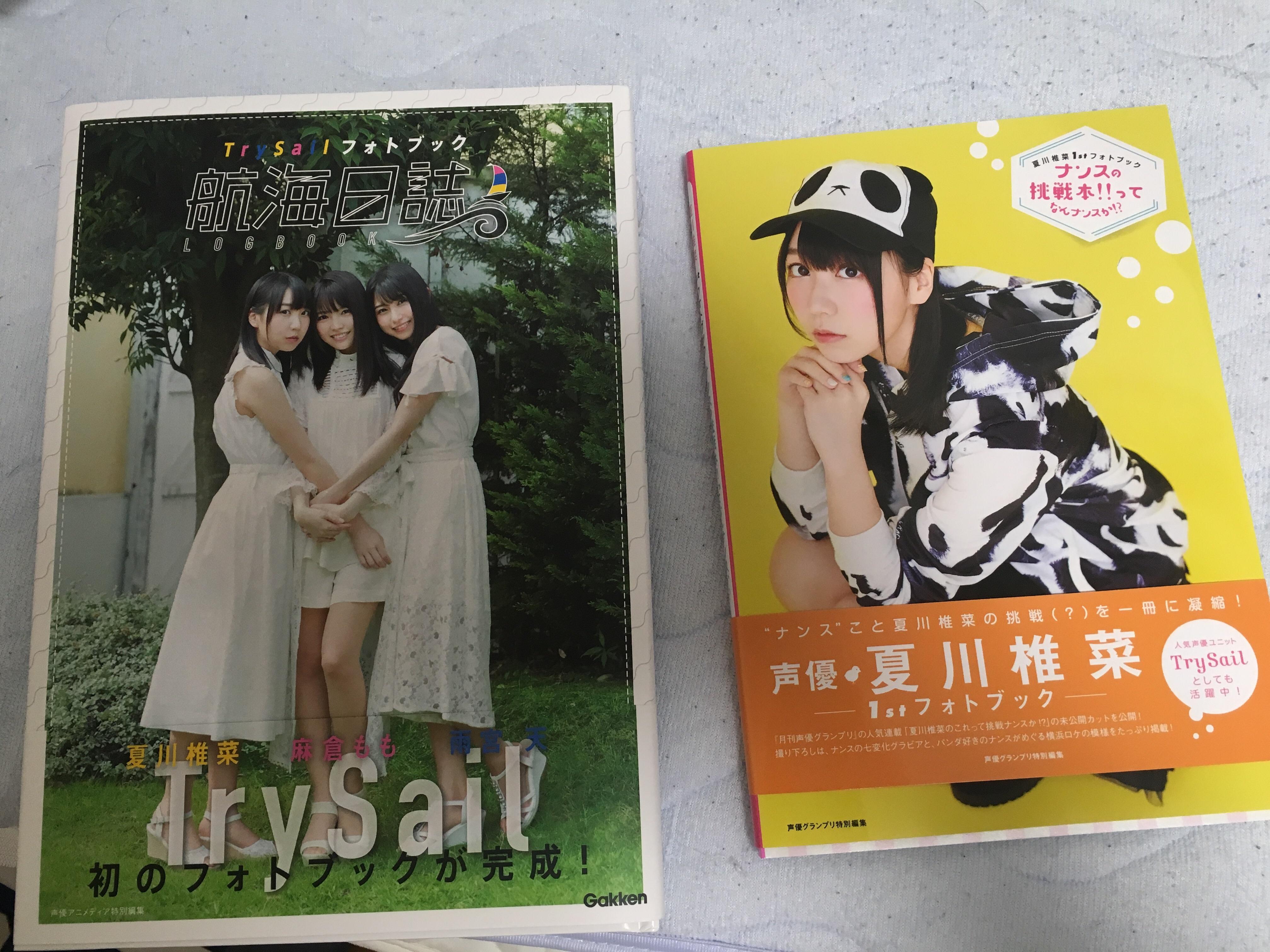 f:id:Itabashi_I17:20161110155049j:image