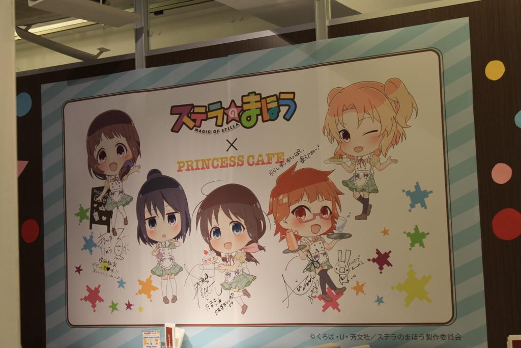 f:id:Itabashi_I17:20161117001515j:plain