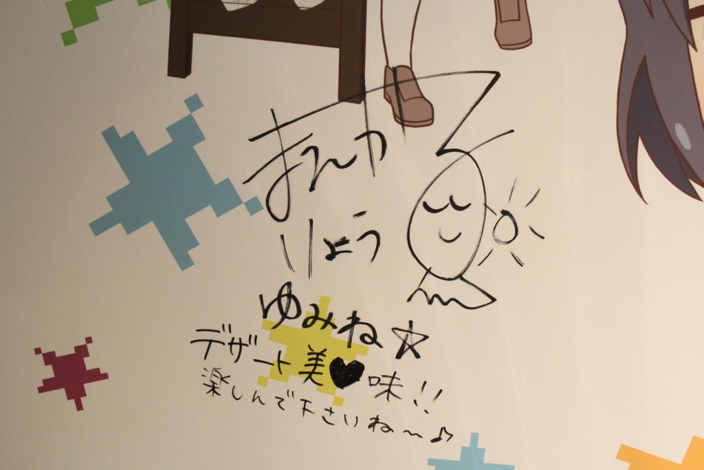 f:id:Itabashi_I17:20161117002739j:plain