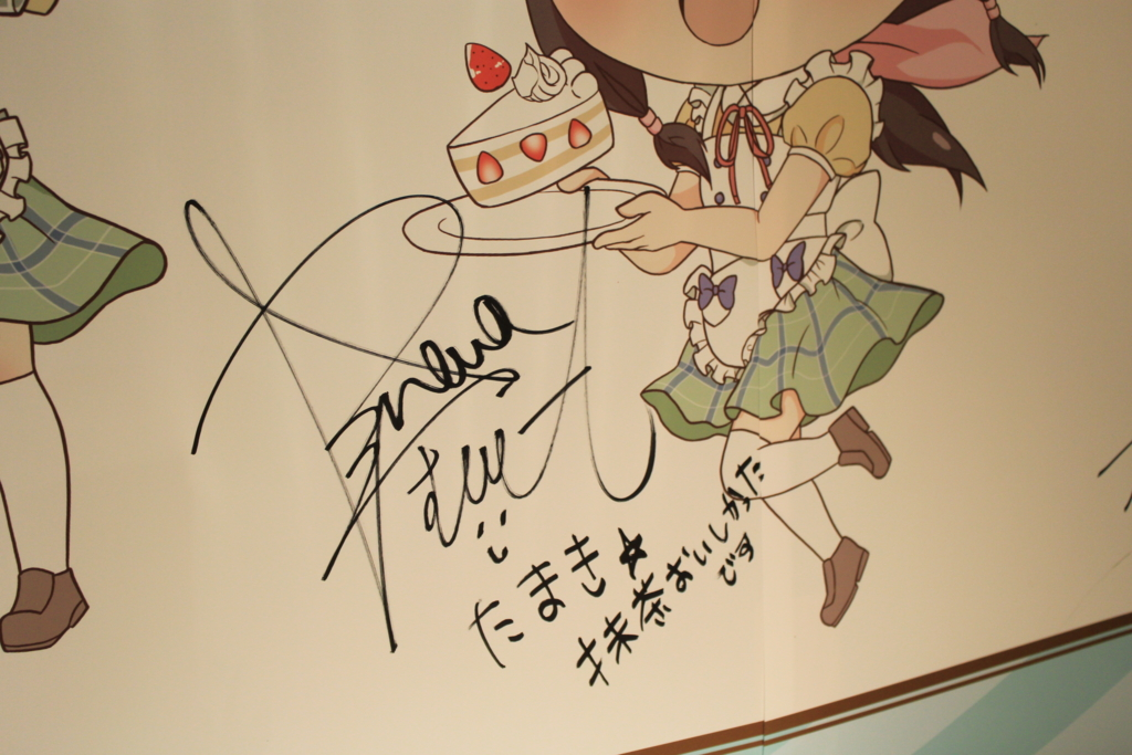 f:id:Itabashi_I17:20161117002814j:plain