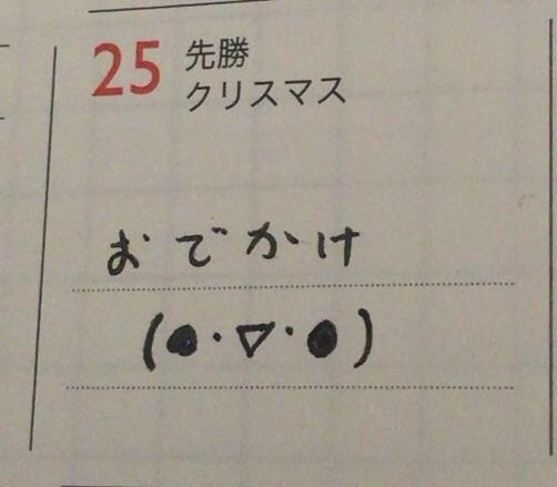 f:id:Itabashi_I17:20161222111120j:image