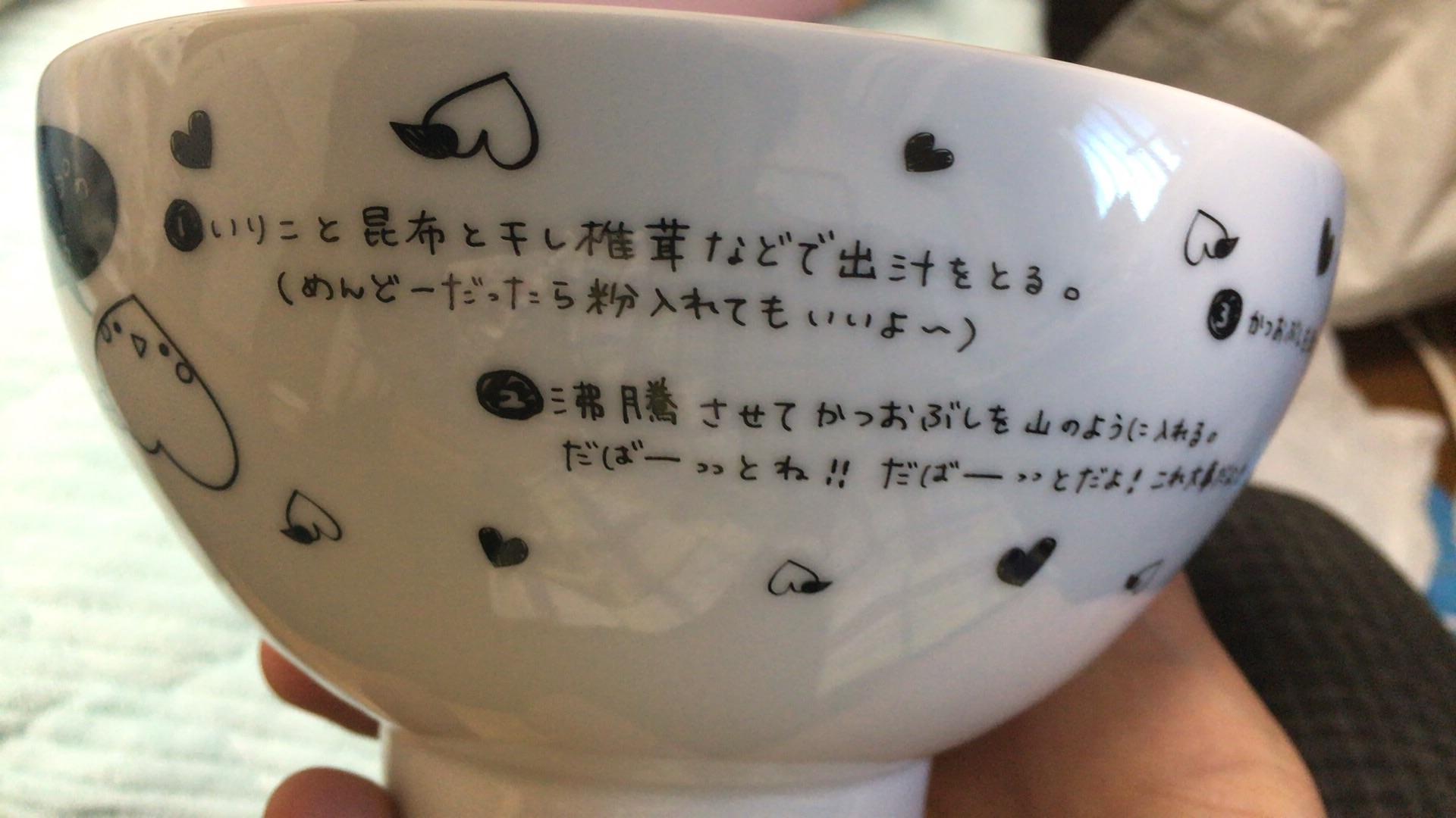 f:id:Itabashi_I17:20161223094948j:image