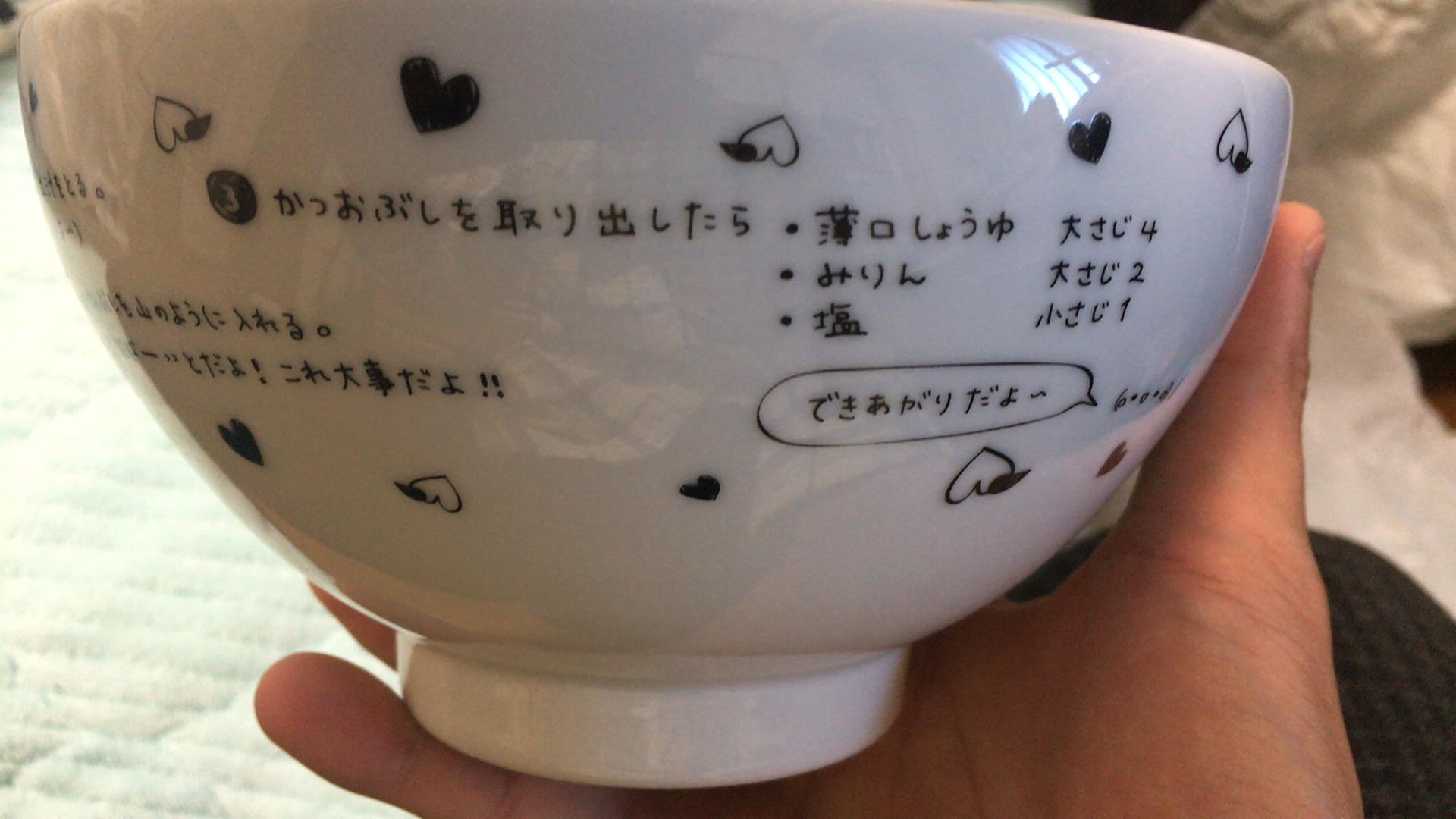 f:id:Itabashi_I17:20161223095018j:image